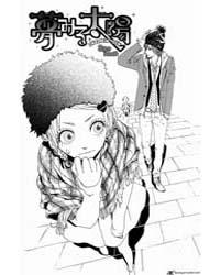 Dreamin' Sun (Yumemiru Taiyou) : Issue 3 Volume No. 3 by Takano, Ichigo
