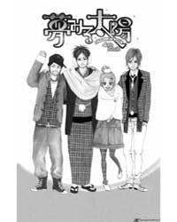 Dreamin' Sun (Yumemiru Taiyou) : Issue 4 Volume No. 4 by Takano, Ichigo
