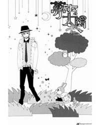 Dreamin' Sun (Yumemiru Taiyou) : Issue 8 Volume No. 8 by Takano, Ichigo