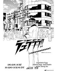 Durarara 12: 12 Volume Vol. 12 by Narita, Ryohgo
