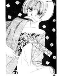 Edo Never Sleeps 28 Volume Vol. 28 by Keiko, Honda