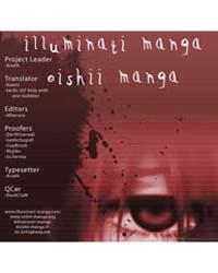 Elfen Lied 71 : Wish Upon Tomorrow Volume Vol. 71 by Okamoto, Lynn