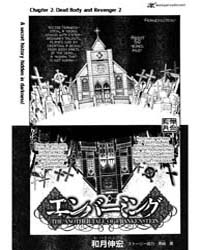 Embalming - the Another Tale of Frankens... Volume No. 2 by Kaoru, Kurosaki