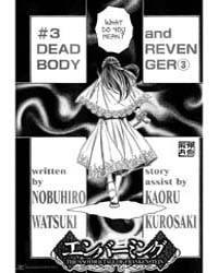 Embalming - the Another Tale of Frankens... Volume No. 3 by Kaoru, Kurosaki