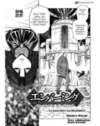 Embalming - the Another Tale of Frankens... Volume No. 4 by Kaoru, Kurosaki