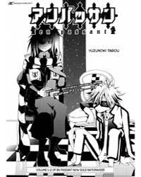 En Passant 13 Volume Vol. 13 by Taro, Yuzunoki