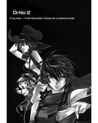 Erementar Gerad - Aozora No Senki 2: Fua... Volume Vol. 2 by Azuma, Mayumi