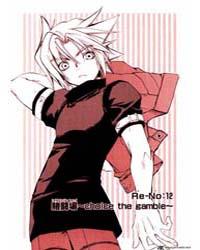 Erementar Gerad 12: Choose the Gamble Volume Vol. 12 by Azuma, Mayumi