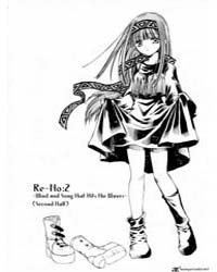 Erementar Gerad 2: Red Links Wind and So... Volume Vol. 2 by Azuma, Mayumi