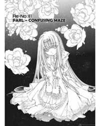 Elemental Gelade : Issue 61: Confusing M... Volume No. 61 by Azuma, Mayumi