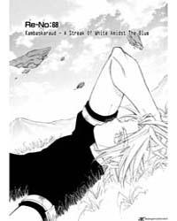 Erementar Gerad 68: Kambaskraud a Streak... Volume Vol. 68 by Azuma, Mayumi