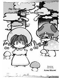 Erementar Gerad 71: Large Serving Volume Vol. 71 by Azuma, Mayumi