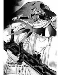 Erementar Gerad 75: Frost Line ~ the Two... Volume Vol. 75 by Azuma, Mayumi