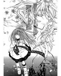 Erementar Gerad 80: Tracing Back the Pat... Volume Vol. 80 by Azuma, Mayumi