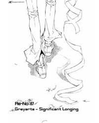 Erementar Gerad 87: Significant Longing Volume Vol. 87 by Azuma, Mayumi