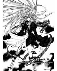 Erementar Gerad 92: Wind That Tears You ... Volume Vol. 92 by Azuma, Mayumi