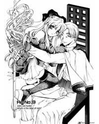 Erementar Gerad 9: Eden Raid Hunter Atta... Volume Vol. 9 by Azuma, Mayumi