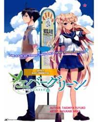 Evergreen (Kasukabe Akira) 4 Bloody Comm... Volume No. 4 by Yuyuko, Takemiya