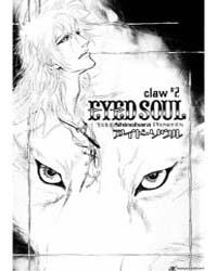 Eyed Soul 2: 2 Volume Vol. 2 by Udou, Shinohara