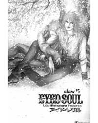 Eyed Soul 5: 5 Volume Vol. 5 by Udou, Shinohara