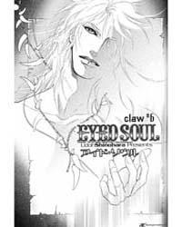 Eyed Soul 6: 6 Volume Vol. 6 by Udou, Shinohara