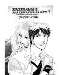 Eyed Soul 7: 7 Volume Vol. 7 by Udou, Shinohara