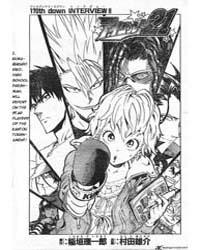Eyeshield 21 170 : Interview 8 Volume Vol. 170 by Riichiro, Inagaki