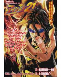Eyeshield 21 175 : Dark Dragon Volume Vol. 175 by Riichiro, Inagaki
