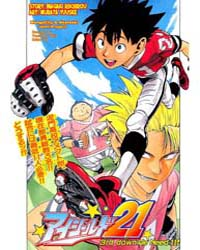 Eyeshield 21 3 : We Need 11 Volume Vol. 3 by Riichiro, Inagaki
