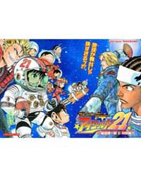 Eyeshield 21 59 : Space Shuttle Volume Vol. 59 by Riichiro, Inagaki