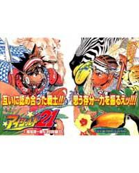 Eyeshield 21 70 : Nature of the Beast Volume Vol. 70 by Riichiro, Inagaki