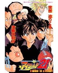 Eyeshield 21 77 : the Men Who Fell in Lo... Volume Vol. 77 by Riichiro, Inagaki