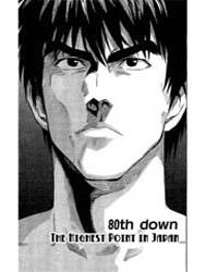 Eyeshield 21 80 : the Highest Point in J... Volume Vol. 80 by Riichiro, Inagaki