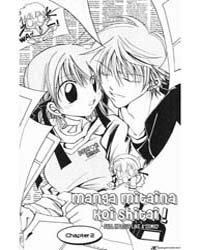 Fall in Love Like a Comic 2 Volume Vol. 2 by Yagami, Chitose