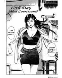 Family Compo 11: the One I Admire Volume Vol. 11 by Tsukasa, Hojo