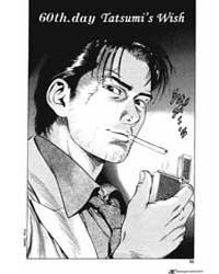 Family Compo 6: a Discreet First Love Volume Vol. 6 by Tsukasa, Hojo
