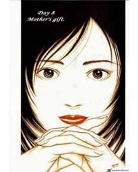 Family Compo 8: Mother's Gift Volume Vol. 8 by Tsukasa, Hojo