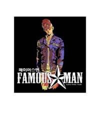 Famous Man 2 Volume No. 2 by Yubi