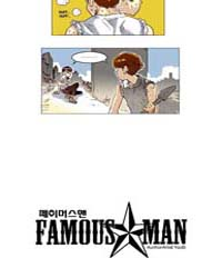 Famous Man 4 Volume No. 4 by Yubi