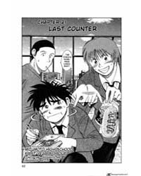 Fantasista : Issue 21: Last Counter Volume No. 21 by Kusaba, Michiteru