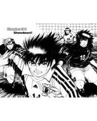 Fantasista : Issue 94: Showdown! Volume No. 94 by Kusaba, Michiteru