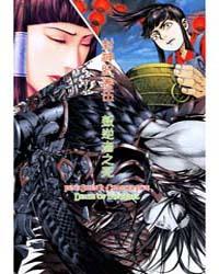Feng Shen Ji 5 Volume Vol. 5 by Jian He, Zheng