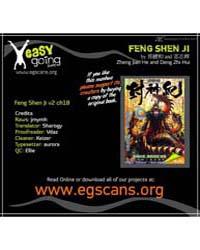 Feng Shen Ji II 18 Volume No. 18 by Jian He, Zheng