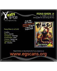 Feng Shen Ji II 2 Volume No. 2 by Jian He, Zheng