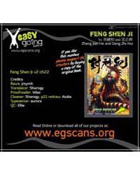 Feng Shen Ji II 22 Volume No. 22 by Jian He, Zheng