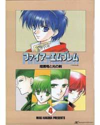 Fire Emblem - Ankokuryuu to Hikari No Ke... Volume No. 16 by Maki, Hakoda