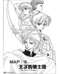Fire Emblem - Ankokuryuu to Hikari No Ke... Volume No. 18 by Maki, Hakoda