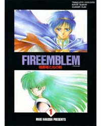 Fire Emblem - Ankokuryuu to Hikari No Ke... Volume No. 1 by Maki, Hakoda