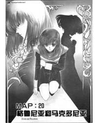 Fire Emblem - Ankokuryuu to Hikari No Ke... Volume No. 20 by Maki, Hakoda