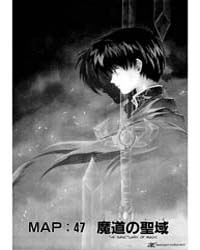 Fire Emblem - Ankokuryuu to Hikari No Ke... Volume No. 47 by Maki, Hakoda